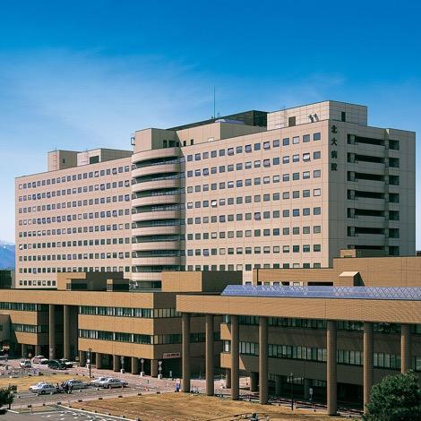 写真:北海道大学病院