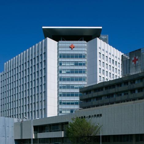 写真:名古屋第一赤十字病院