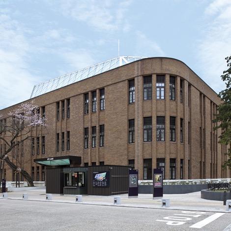 写真:東北大学WPI-AIMR本館